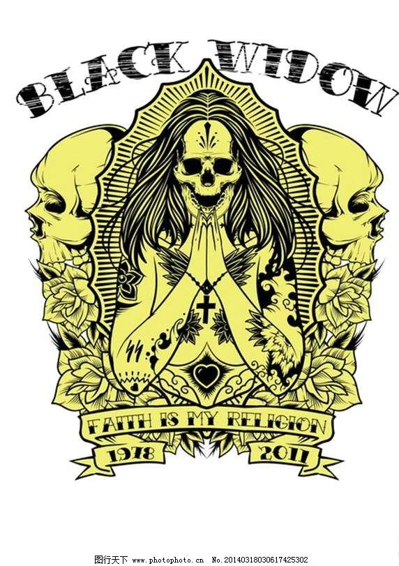 t恤图案欧美纹身设计 t恤花纹 服装设计 t恤 哥特花纹 哥特图案 摇滚