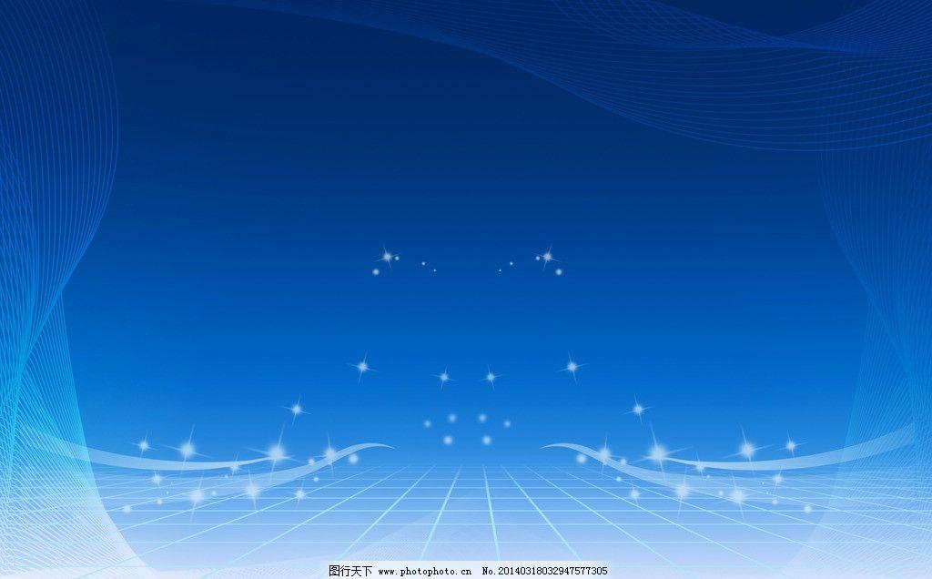 会议背景 天空 蓝天 唯美 背景素材 简洁背景 桌面 桌面背景 电脑桌面