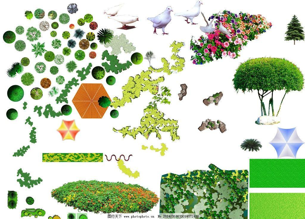 园林平面素材 园林 平面树 铺地 车 小品 植物素材 汽车 psd分层素材
