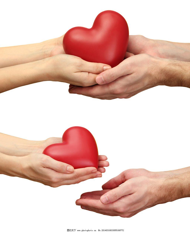 传递爱心免费下载 爱心 传递 传递爱心 公益 手 手捧 传递爱心 手