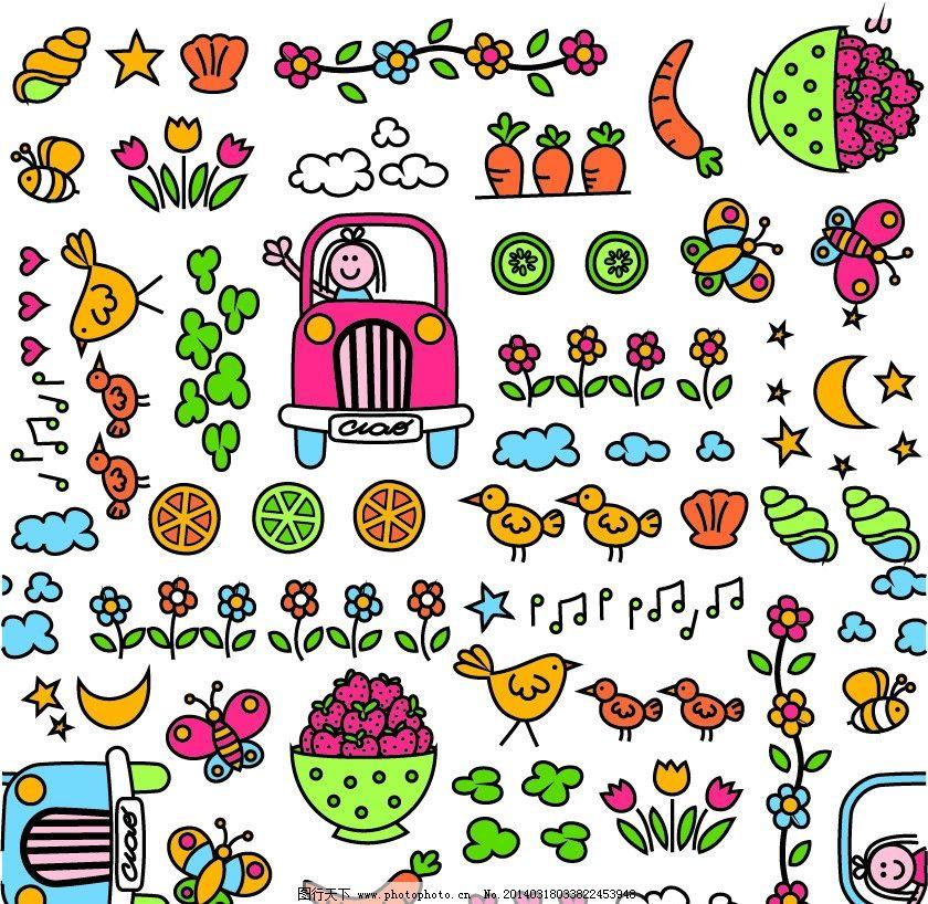 简笔画 花朵 汽车 蝴蝶 月亮 云朵 小鸡 柠檬 音符 蜜蜂 卡通图案