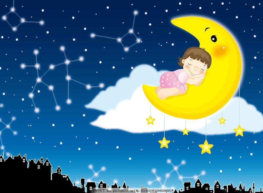 描述:描述: 唯美夜空星星月亮图片,由huiyi8素材网提供.相关素材