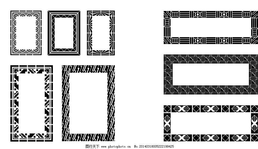 长方形边框
