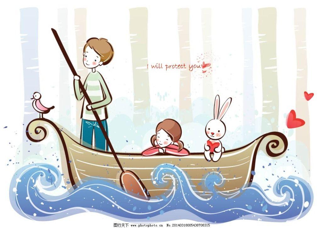 划船 卡通 情侣 人物 手绘 卡通 人物 手绘 情侣 划船 矢量图 矢量