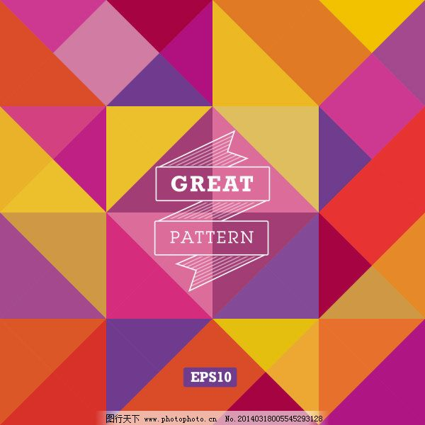 彩色几何图形抽象颜色搭配彩色拼矢量图下载免费下载 彩色抽象 拼图