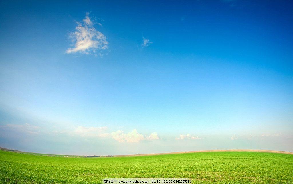 大地图片,天空 树木 草地 土地 蓝天 国内旅游 旅游