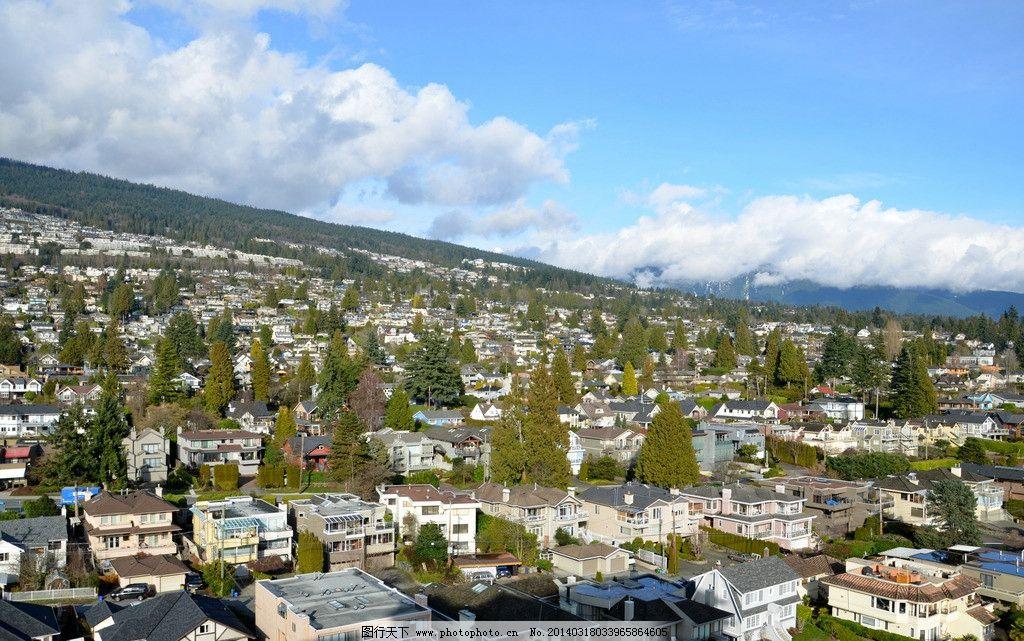 加拿大溫哥華別墅區圖片