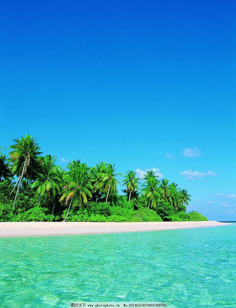 沙滩海岛 蓝天 沙滩 海洋 水 海滩 海边 自然风景 自然景观 摄影 304