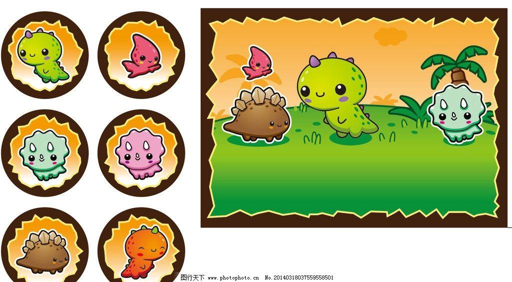 卡通恐龙 动物 椰子树 矢量卡通 矢量素材 其他矢量