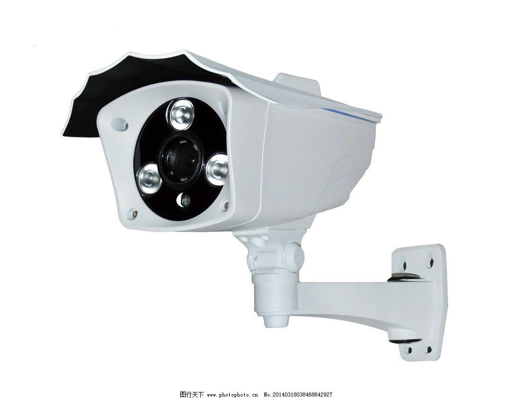监控摄像机高清图片 监控摄像机图片下载 监控摄像机 监控 摄像机 摄像头 电子眼 数码家电 生活百科 电子产品 高科技 高清图片 其他 现代科技 摄影 ipc 网络摄像机 ipnc 300DPI JPG