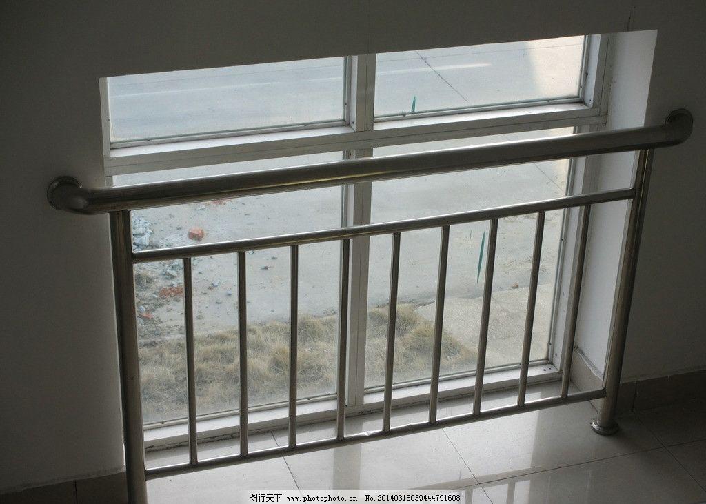 铝合金窗户 铝合金楼梯