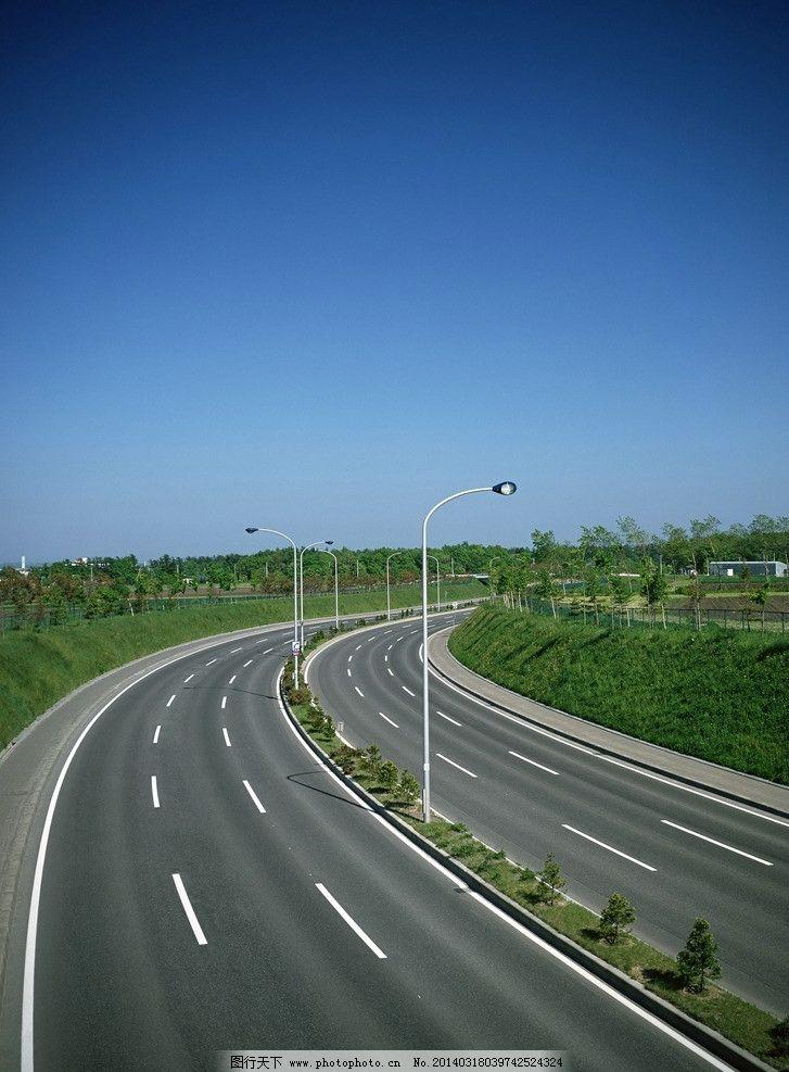高速公路 高速路 公路 马路 柏油路 沥青路 路灯 匝道 斑马线 双项