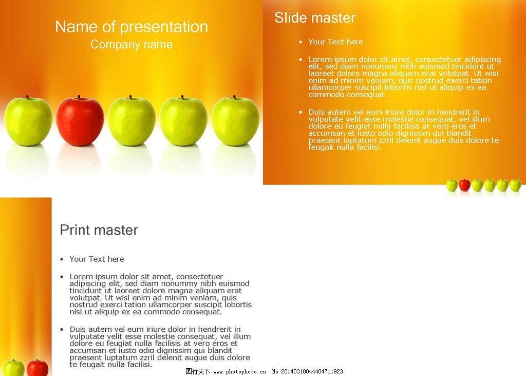 水果背景 红色 绿色 苹果 ppt 模板 背景 图案 ppt幻灯片源文件库