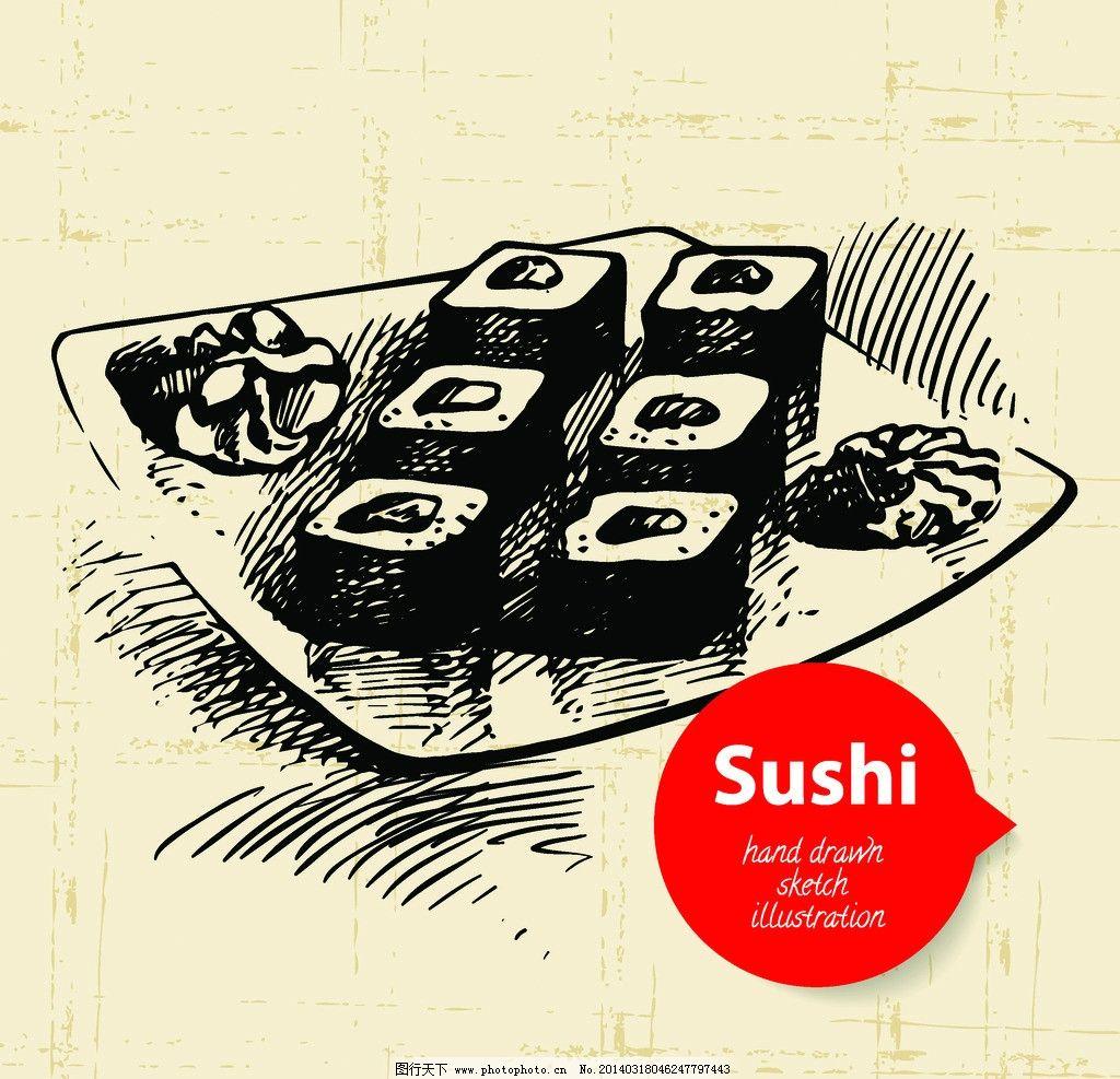 壽司 日本料理 日餐 海鮮