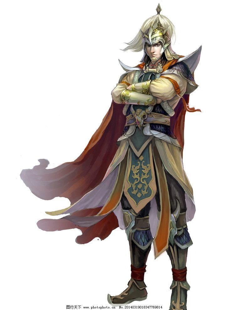 动画人物_动漫人物 动漫动画 游戏人物 盔甲 披风 头盔 靴子 腰带 武士 将领