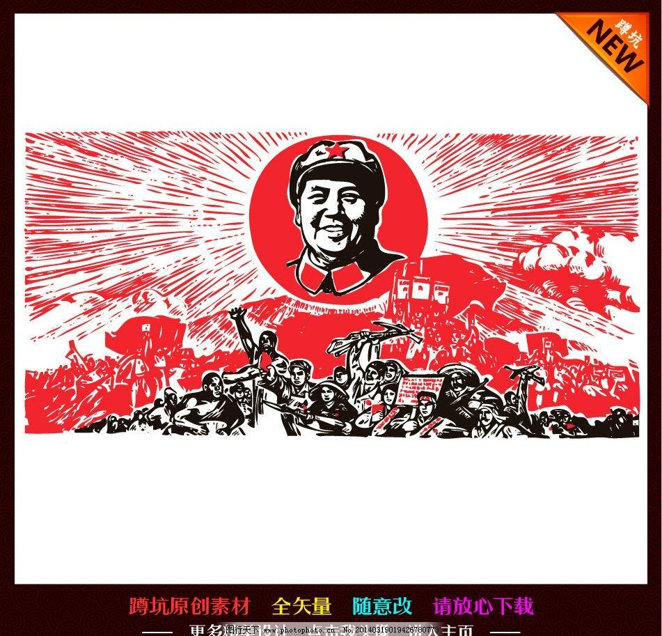 图片v图片大小微信群怎么发表情红色图片图片