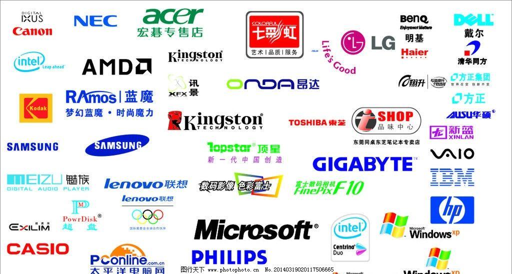 电脑logo 矢量 电脑 主板 显卡 标志 其他 标识标志图标 cdr