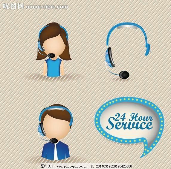 客服热线接线员 客服logo