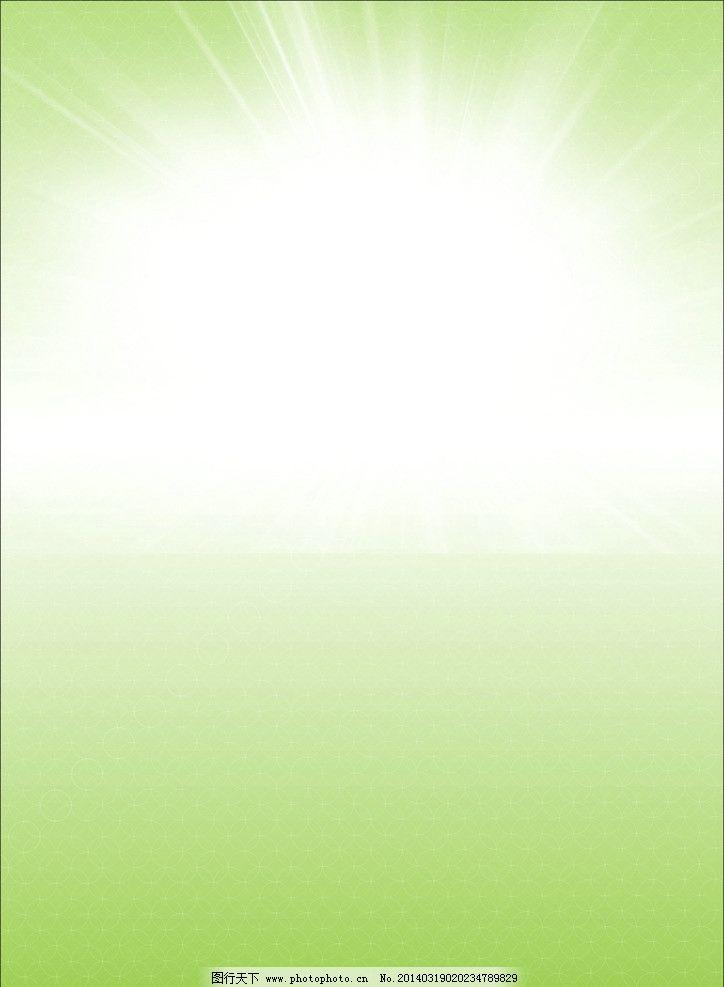 绿色渐变图片_背景底纹