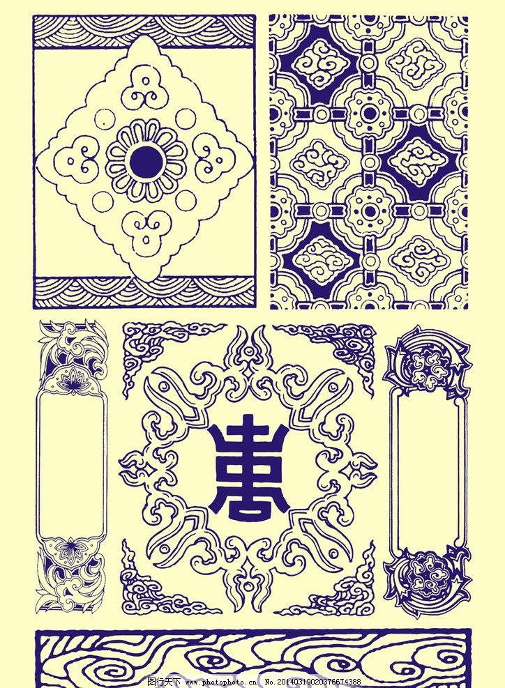 中式花纹花边图案 中式传统 底纹 云纹 祥云 平面设计专用 艺术设计