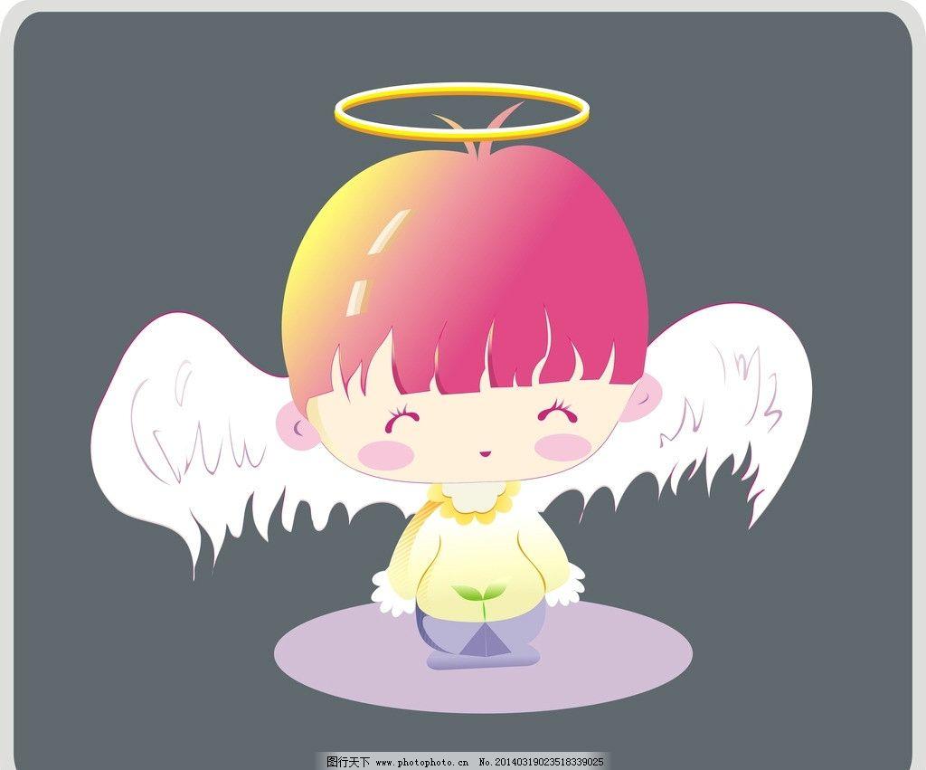 小天使 天使的翅膀 卡通人物 卡通娃娃 小女孩 翅膀 天使宝宝 儿童