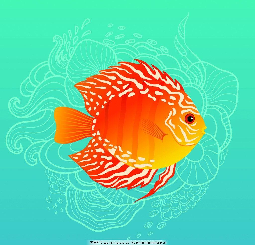 金鱼 水 气泡 鱼类 卡通 手绘 生物世界 矢量 eps