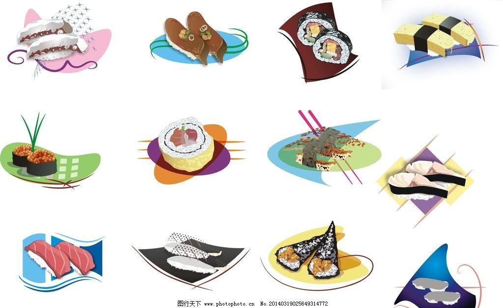 寿司 食品 美食 精致 健康 美食图片 餐饮美食 生活百科 矢量 cdr