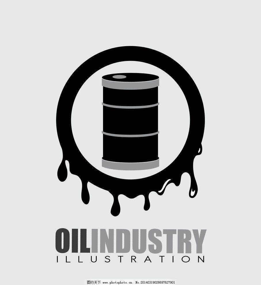 石油工业 石油基地 油桶 油滴 图标 石油图标 手绘 现代工业