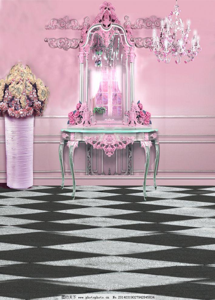 照相馆背景 室内 欧式 梳妆台 吊灯 马赛克地板 室内设计 环境设计