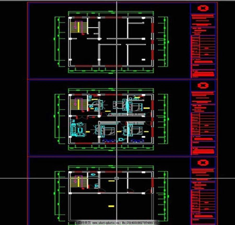 别墅设计 室内 设计素材 平面布置图 源文件