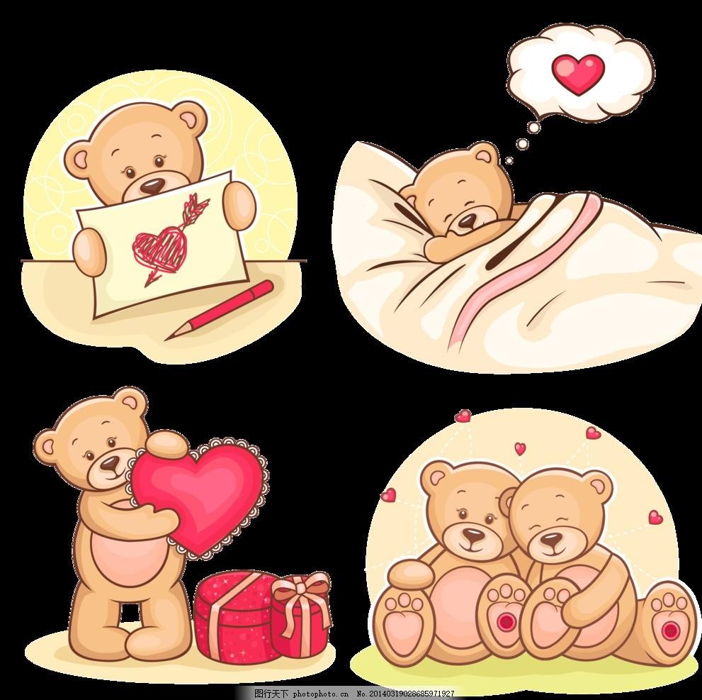 可爱卡通小熊 爱心 气球 蝴蝶 动物 拥抱 卡通熊 橘色 可爱熊