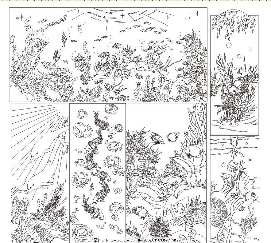 海草舞架子鼓谱子图片