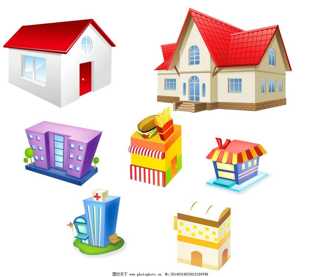 儿童 屋 万圣节 通房子 卡通素材 动画 房子 茅草屋 房屋 城堡 楼房