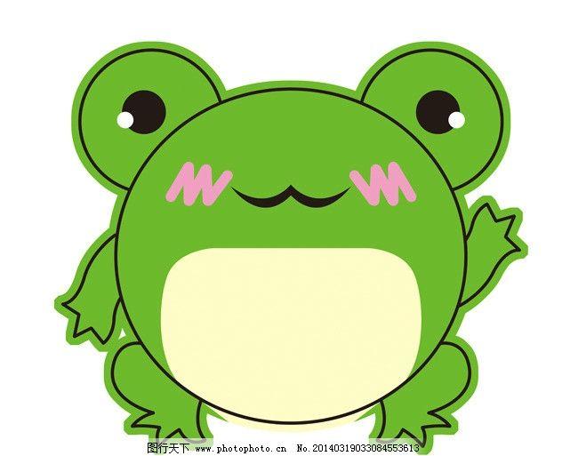 青蛙 卡通 绿豆蛙 可爱 萌 手绘 大眼蛙 psd分层素材 源文件 300dpi