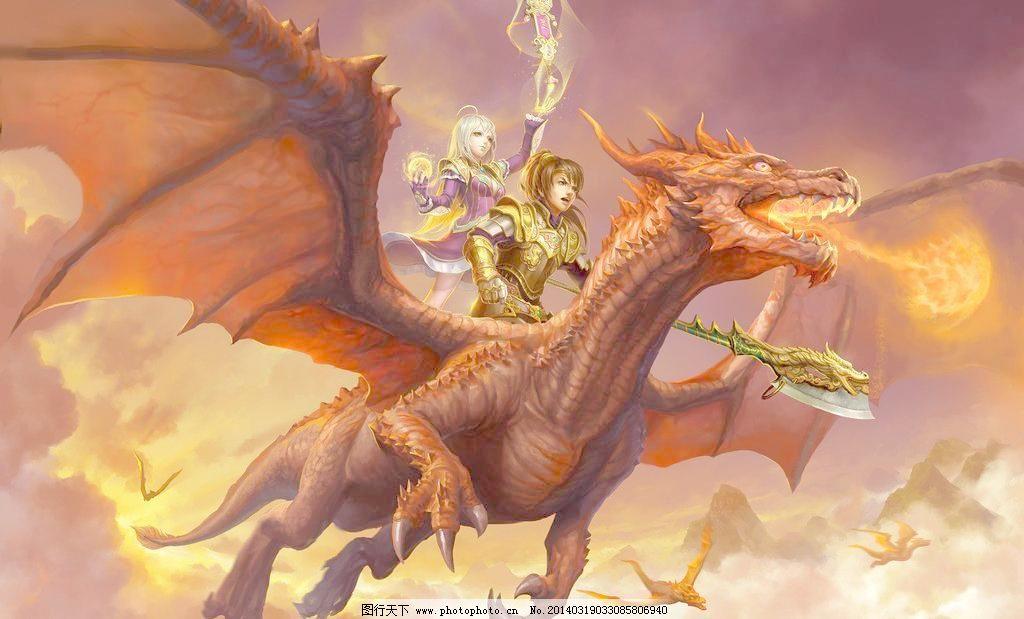 彩云 长发 翅膀 动漫场景 动漫动画 动漫人物 火焰 动漫场景设计素材