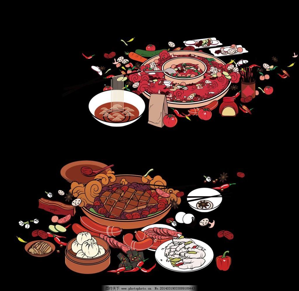 设计图库 设计元素 装饰图案    上传: 2014-3-19 大小: 4.