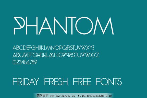 每周精选字体20130826 幻影 现代 无衬线 蓝色性格