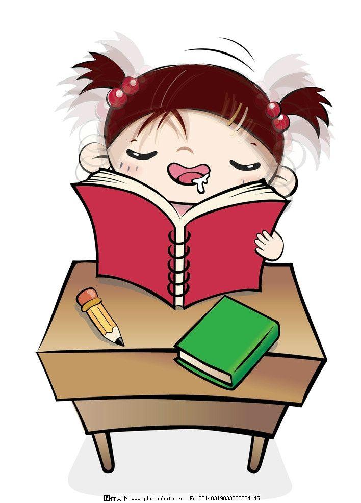 看书睡着的女孩图片
