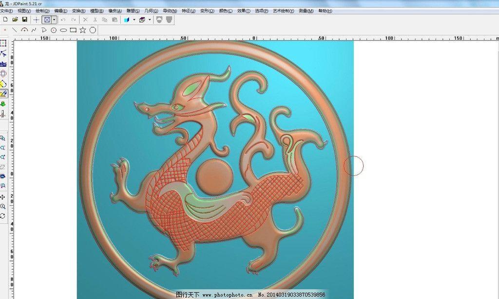 精雕浮雕龙 精雕图 线条 灰度图 其他 源文件