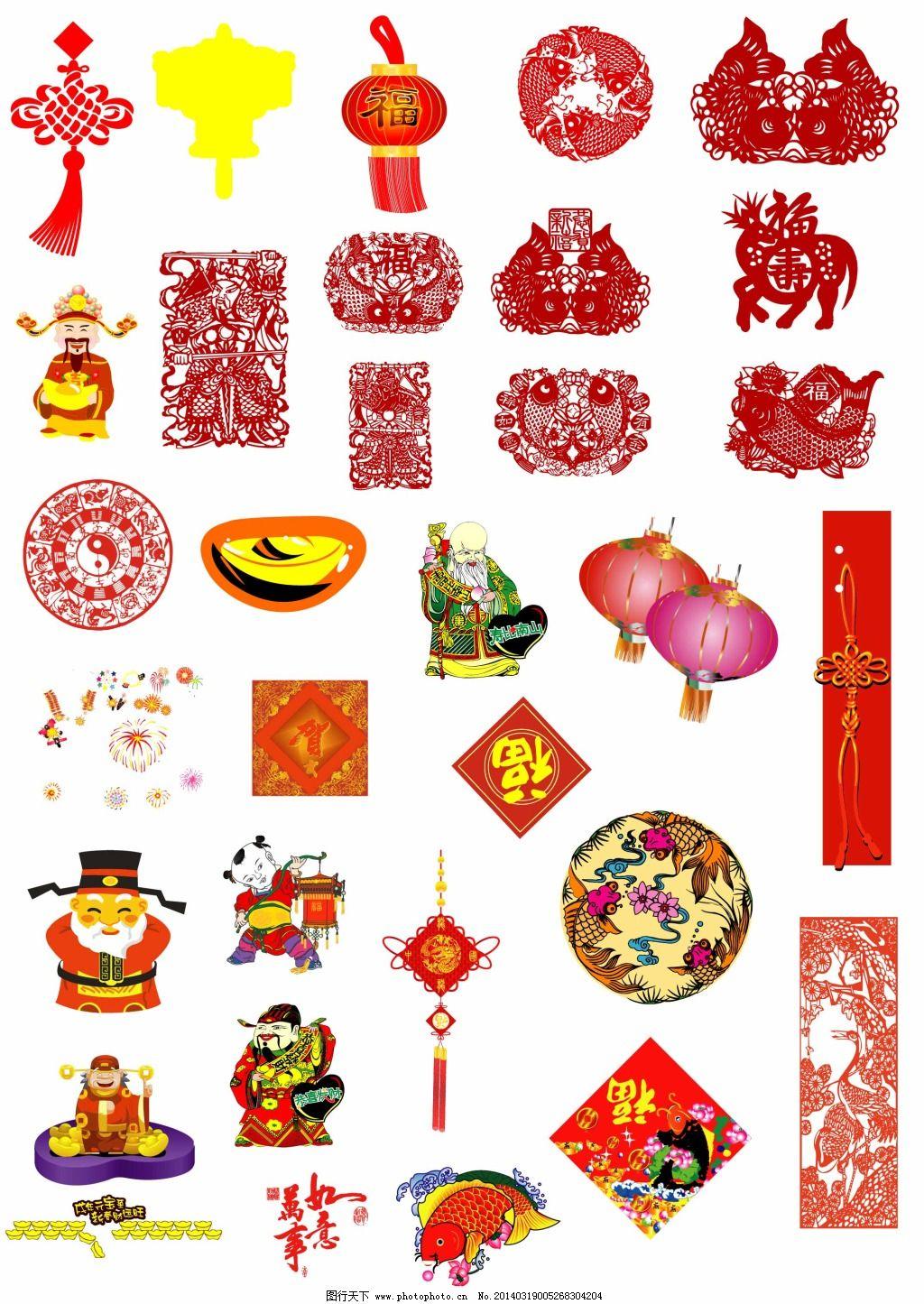 中国元素 灯笼 福字 财神 剪纸 传统 中国元素 中国结 太极 矢量图 花