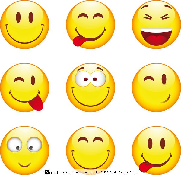 表情免费下载 表情 卡通 人物 笑脸 笑脸 人物 表情 矢量 卡通 矢量图