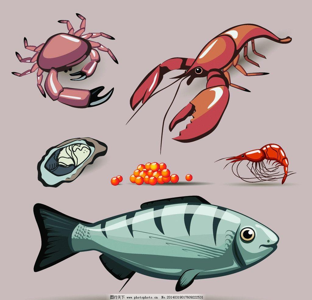 海洋生物 鱼 卡通动物