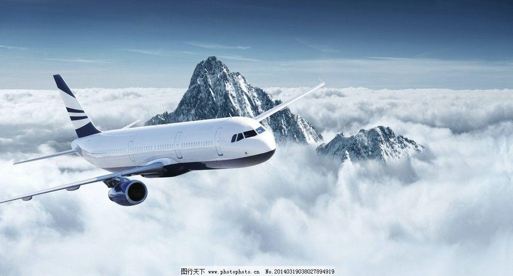 飞机 航班 民航 飞行 天空 山脉 云彩 云雾 云海 交通工具 现代科技
