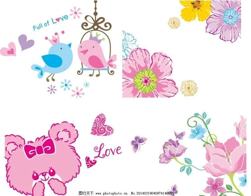 卡通 卡通猫 卡通花 卡通小鸟 可爱卡通 蝴蝶花 儿童幼儿 矢量人物