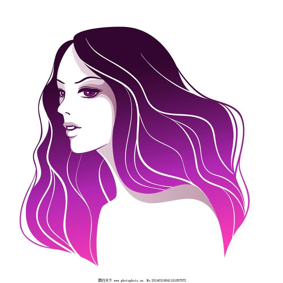 手绘少女 女孩 女人 时尚 少女 女性剪影 美丽 发型 长发 美发 女性