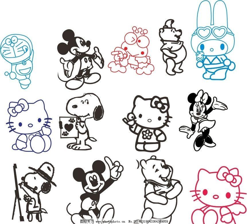 ppt ppt图表  卡通矢量素材 卡通模板下载 卡通 可爱卡通 熊猫 小熊
