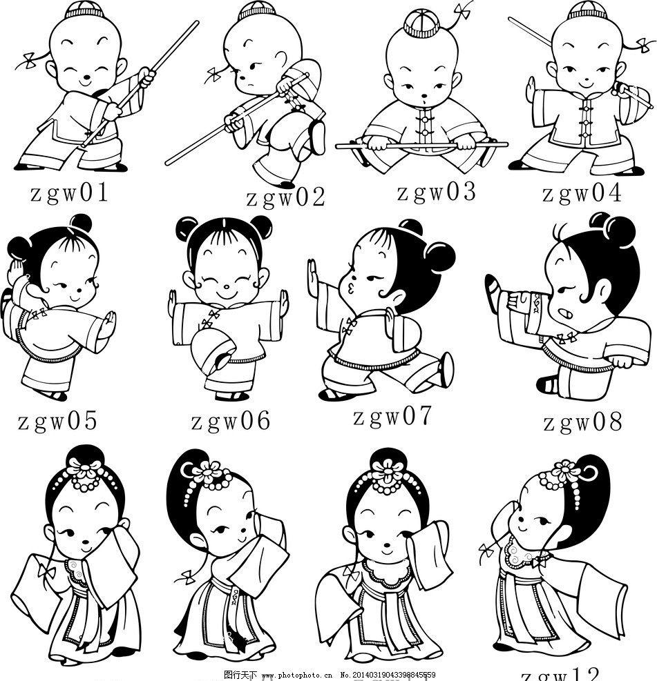 中国娃娃矢量素材图片