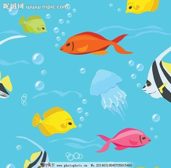 海洋生物 鲨鱼海鱼 水母 海洋世界 海底世界 金鱼 小鱼 鱼 观赏鱼