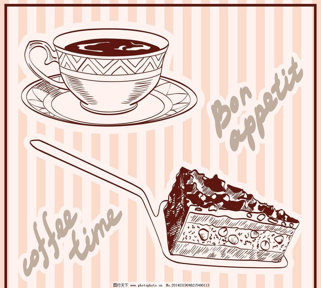 咖啡 咖啡杯 coffee 菜单 手绘 蛋糕 面包 复古 怀旧 酒吧 餐厅 餐饮