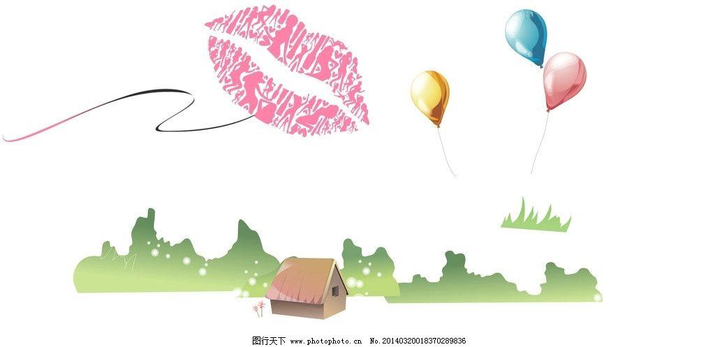 红唇 气球 卡通图片